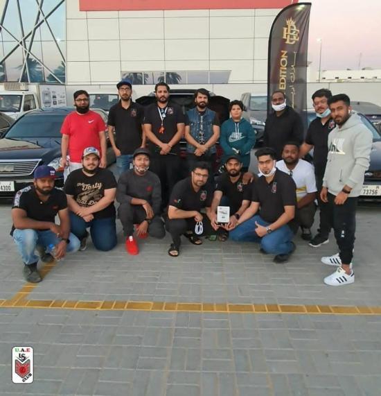 LS Club