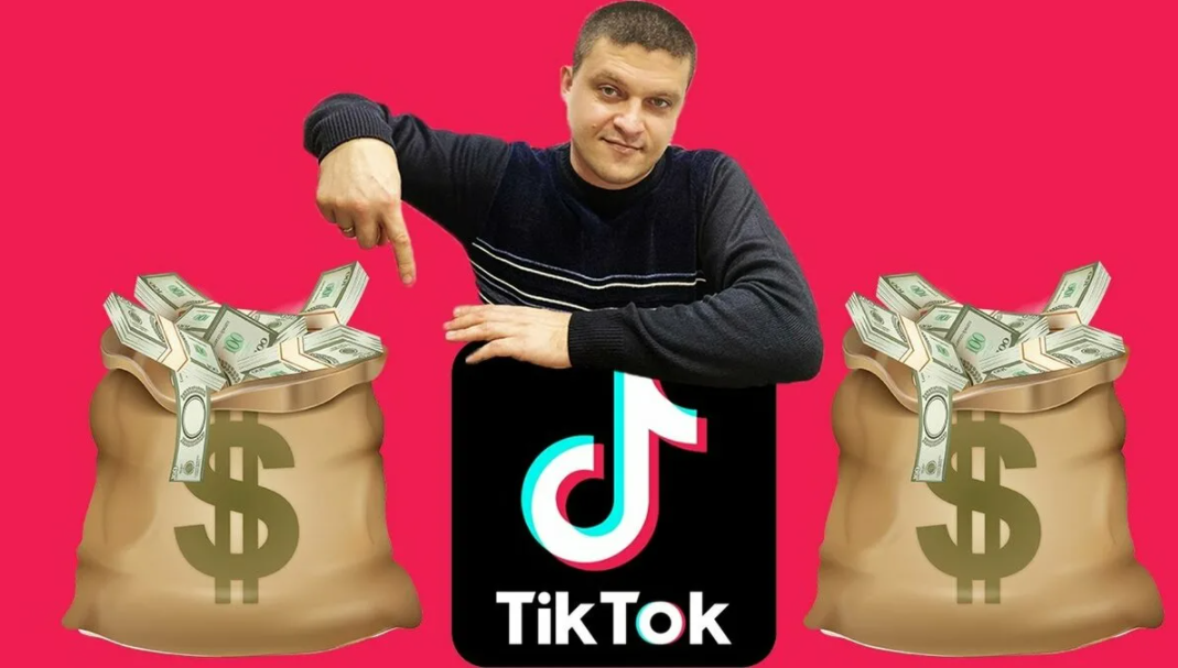 How To Become a TikTok Influencer and Start Earning Money